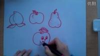 儿童画桃子、苹果、梨的画法根李老师学画画