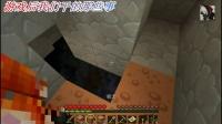 Minecraft@我的世界@小波&芒果&恋嫣《空岛生存第二集》