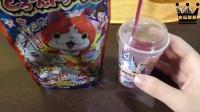 【食玩联盟】妖怪手表之妖怪饮料の日本食玩 【NEXT自频道】