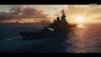 大海战4 Navy Field 4 先行预告片