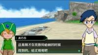 【Z】数码宝贝大冒险中文故事第三期:沙滩和食饵