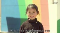 「为爱上色」新品牌影片中文版