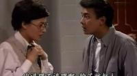 拳赌双至尊『张卫健cut』03-04