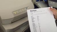 scenesun 南天PR2E打印机 打印自检步骤