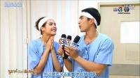 【NAYALH中字】Nadech Yaya《换错身爱对人》医院戏拍摄MMBT采访报道