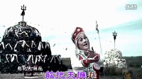 东方红艳 敖包 卡拉OK字幕版 守护天使影视制作