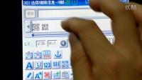 KGK CCS3000E小字符喷码机操作培训视频-05之DM二维码的编辑-广州蓝新