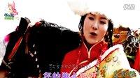 泽旺拉姆 雪域姑娘 MTV正式发行版 汉语卡拉OK字幕 守护天使影视制作