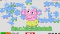 【亲子游戏】粉红猪小妹画画游戏★佩佩猪★早教拼图游戏