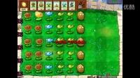 植物大战僵尸 第三期:关卡1-8至1-9 获得双重射手 塔防益智游戏