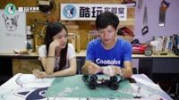 酷玩实验室 | RC车制作教程