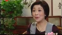 【越剧】粉墨春秋:最浪漫的事·舞台姐妹戚雅仙毕春芳