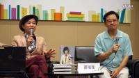 香港书展2016:《我们都是这样唱大的》新书分享会