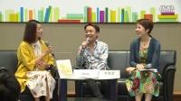 香港书展2016:打破癌症迷思 活出人生新滋味