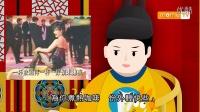 【皇上上潮】潮语03有请小凤姐  徐小凤经典歌曲原来可以这么用