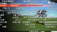 逆风笑直播录像16.8.6  GMOD水友沙盒大乱斗