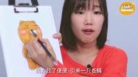 【涨姿势】宇宙兔子绘画课堂:KaKao Friend Ryan小狮子绘制方法