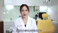齿颚矫正器的种类介绍_梁莹莹医师