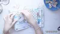 【和玛嗒嗒一起记手帐①】junk journal with me①