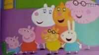 小猪佩奇 第一季36 乔治第一天上幼儿园