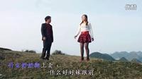 贵州山歌:纳雍九版十三腔第一版
