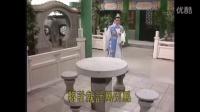 逍遥公子-楚云烟唱段合辑(2)