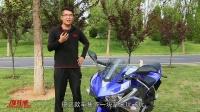 【V报告】全国首测 雅马哈(yamaha)R3摩托车第三十六期_摩托威