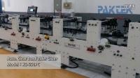 PAKTEK, 全自动塑胶勾底糊折盒机,胶盒机,KS-650PC,客戶生产