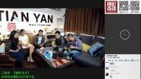 三贱客【摄影奇谈】NO001下- 互联网首档摄影综艺类直播节目