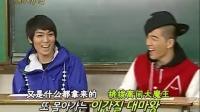 上部中字【综艺】20090213 至亲笔记 嘉宾:BigBang