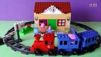 香港代购熱賣Peppa Pig 粉紅佩佩豬小妹乔治火车站积木玩具
