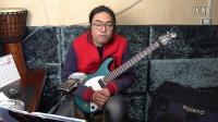许巍《空谷幽兰》间奏部分主音吉他的详细讲解示范