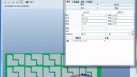 ProE钣金编程视频教程之制造加工说明