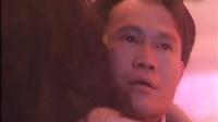 林正英经典僵尸鬼片电影【淫威僵王】