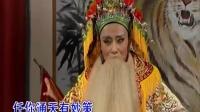 潮剧选段-飞龙女-执法如山(张长城)
