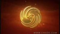 凤凰卫视中文台2006年至2013年台标·台徽·呼号10秒