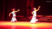 中国舞协七 级  打水姑娘儿童舞蹈