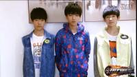 TFBOYS - 代言 热力赛车CHINAJOY