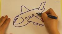 简笔画教程-画飞机 教幼儿学画画 儿童简笔画教学 小孩学画画美术绘画 亲子教育 宝宝学画画【乐成宝贝】