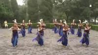 维族健身舞《麦西来普》