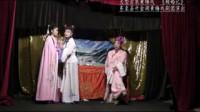 黄梅戏《赖婚记》东至县升金湖黄梅戏剧团演出—2014年金秋10月