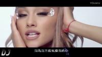 [中文字幕] Zedd ft. Ariana Grande - Break Free
