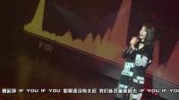 【剧场solo】代雨丹《if you》20170304