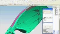 UG眼镜三维建模太阳镜抄数案例-03