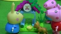 小猪佩奇的玩具粉色梦想积木--狗狗之家.mp4