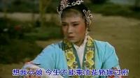 潮剧电影 - 苏六娘(高清)