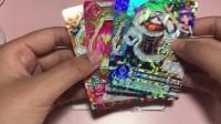 偶像活动卡片稀有超稀有淡圈出卡