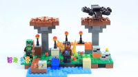 【智趣亲子】乐高我的世界积木玩具拼装玩具:草原大逃亡