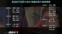 【梦奇字幕组】★银河奥特曼S★第2话[银河对胜利][BDrip]