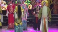 山西省小红丽晋剧院《走进大戏台演出》渭水河